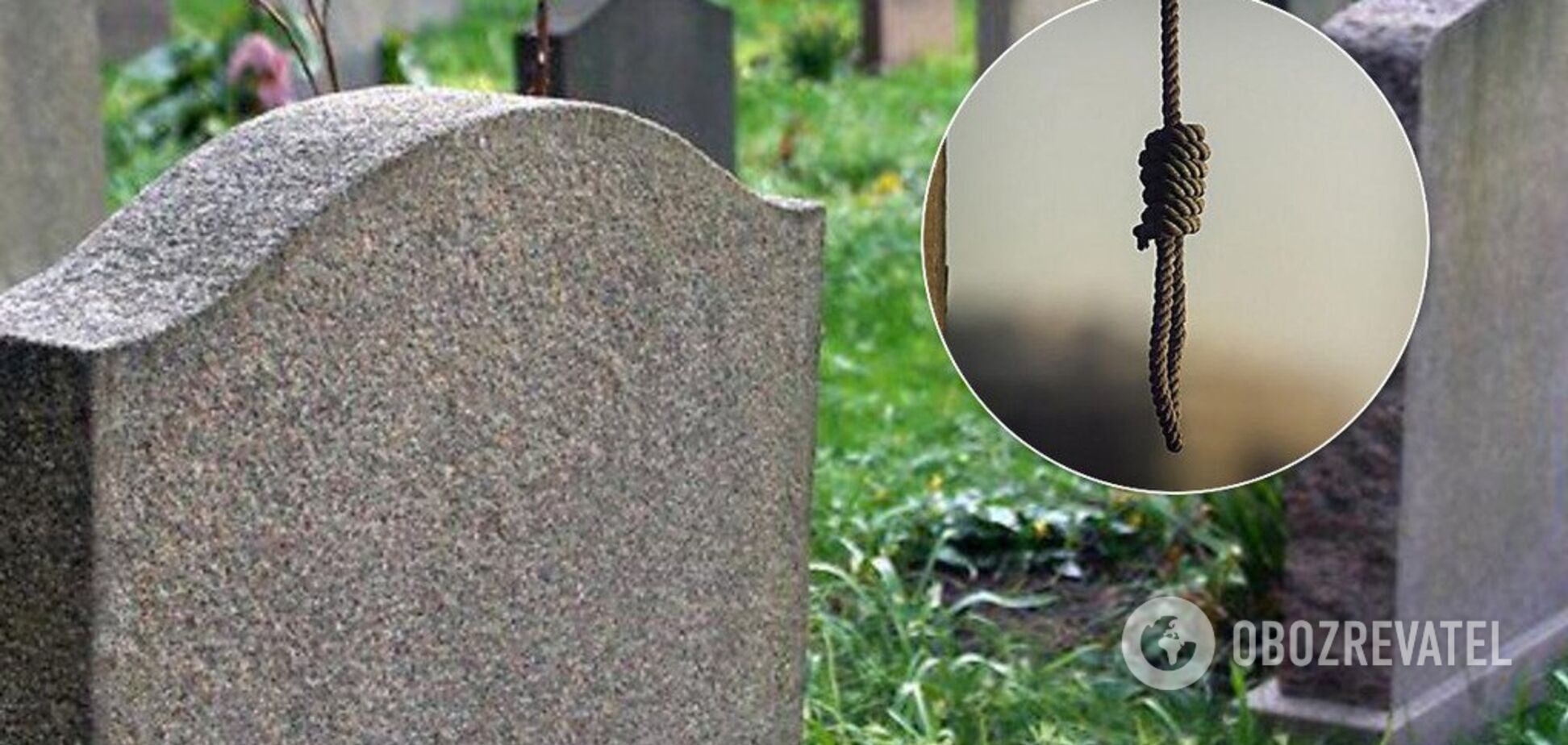 УКиєві на кладовищі трапилася моторошна НП