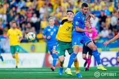 Литва - Україна: відеоогляд розгромного матчу відбору Євро-2020