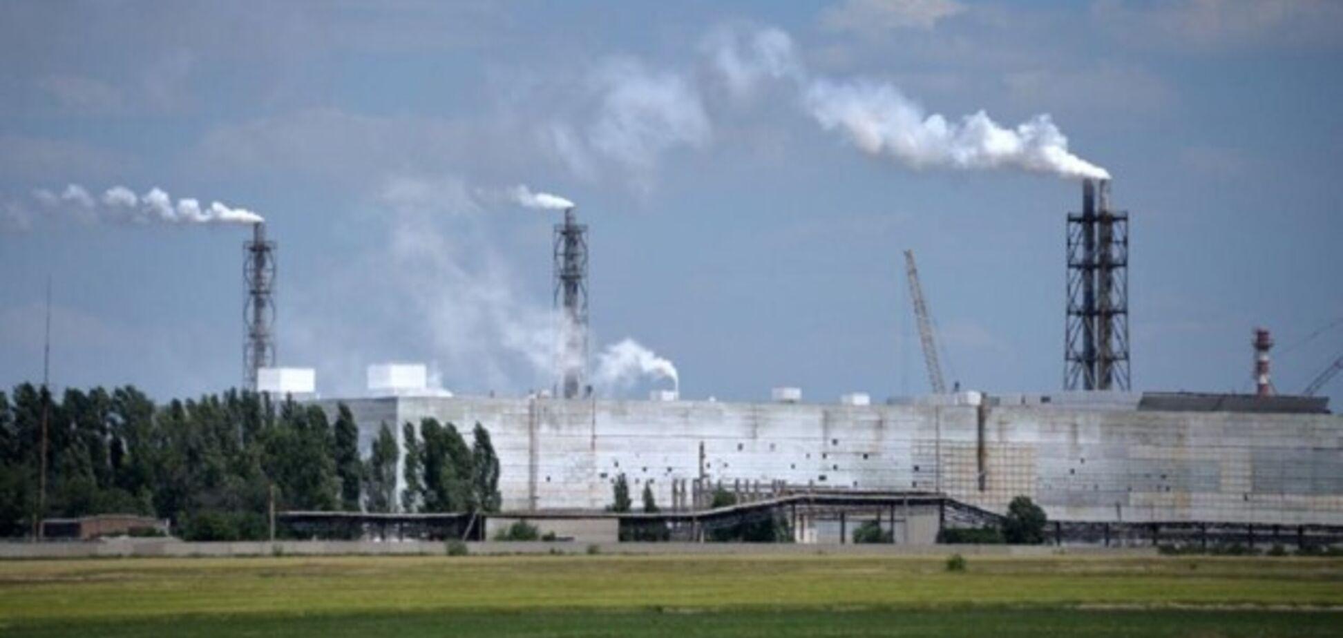 Хімічний завод