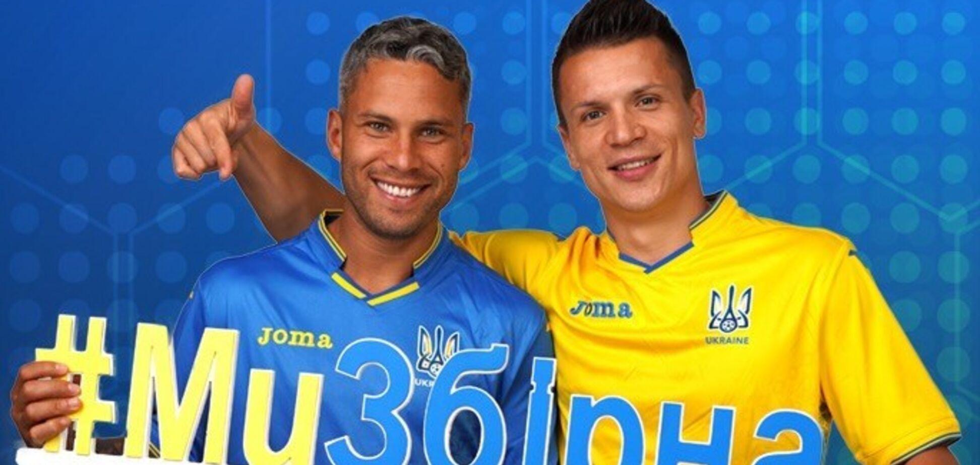 Как Украине выйти напрямую на Евро-2020: расклады для сборной