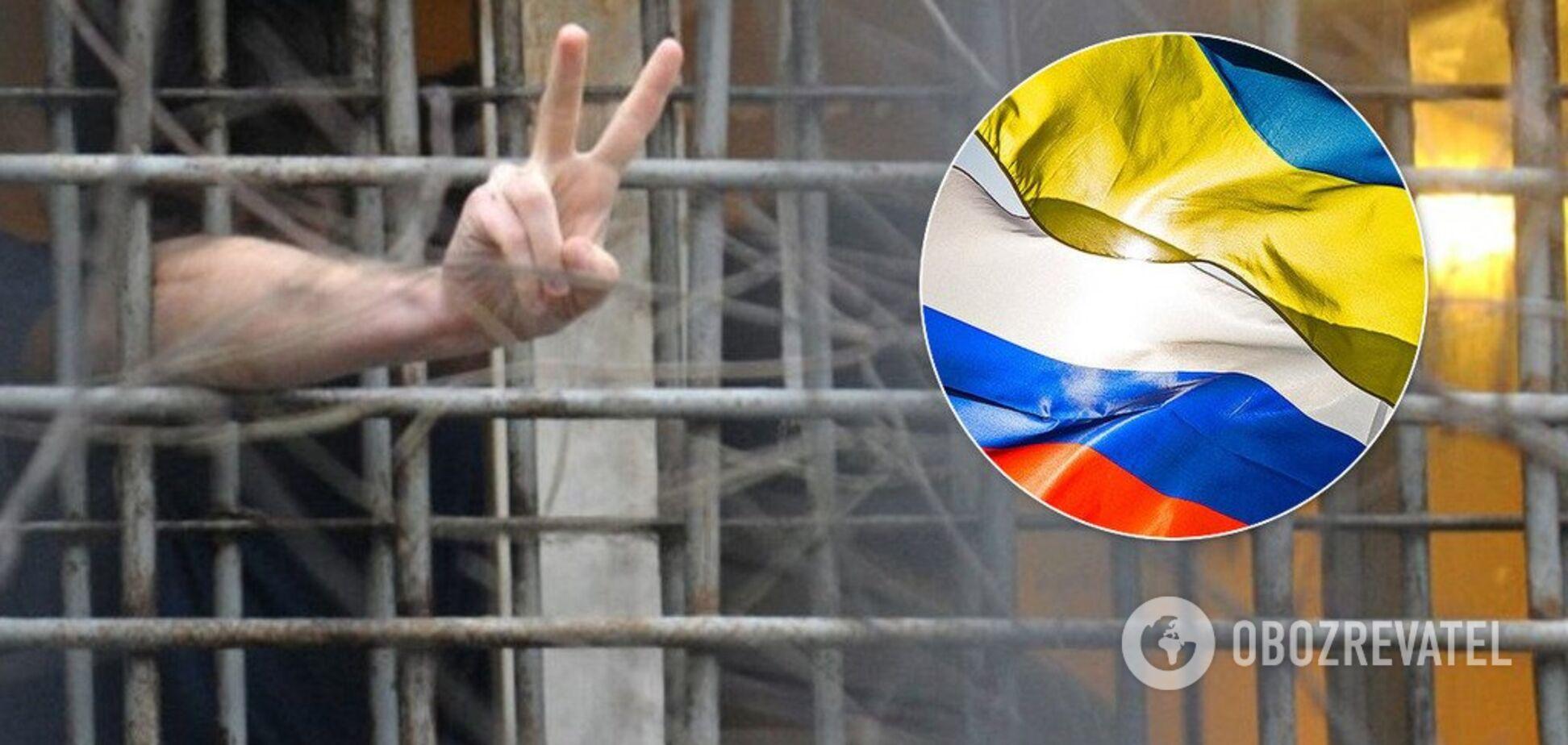 Обмін між Україною і Росією