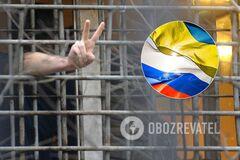 Обмен между Украиной и Россией