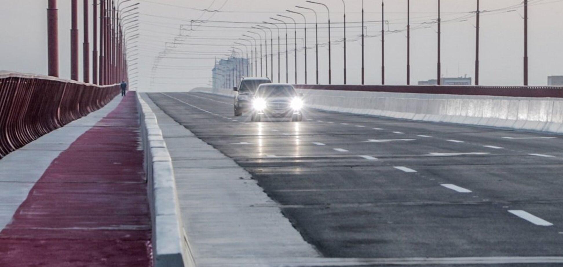 Новый мост в Днепре
