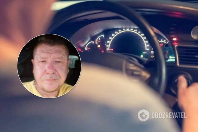 Зґвалтування водієм BlaBlacar на Черкащині: з'явилися моторошні деталі