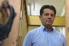Сущенко подякував Зеленському і Порошенку за звільнення