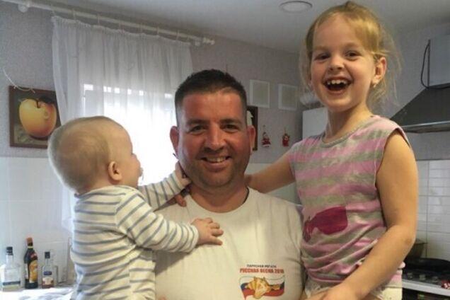 Степан Резуник із дітьми