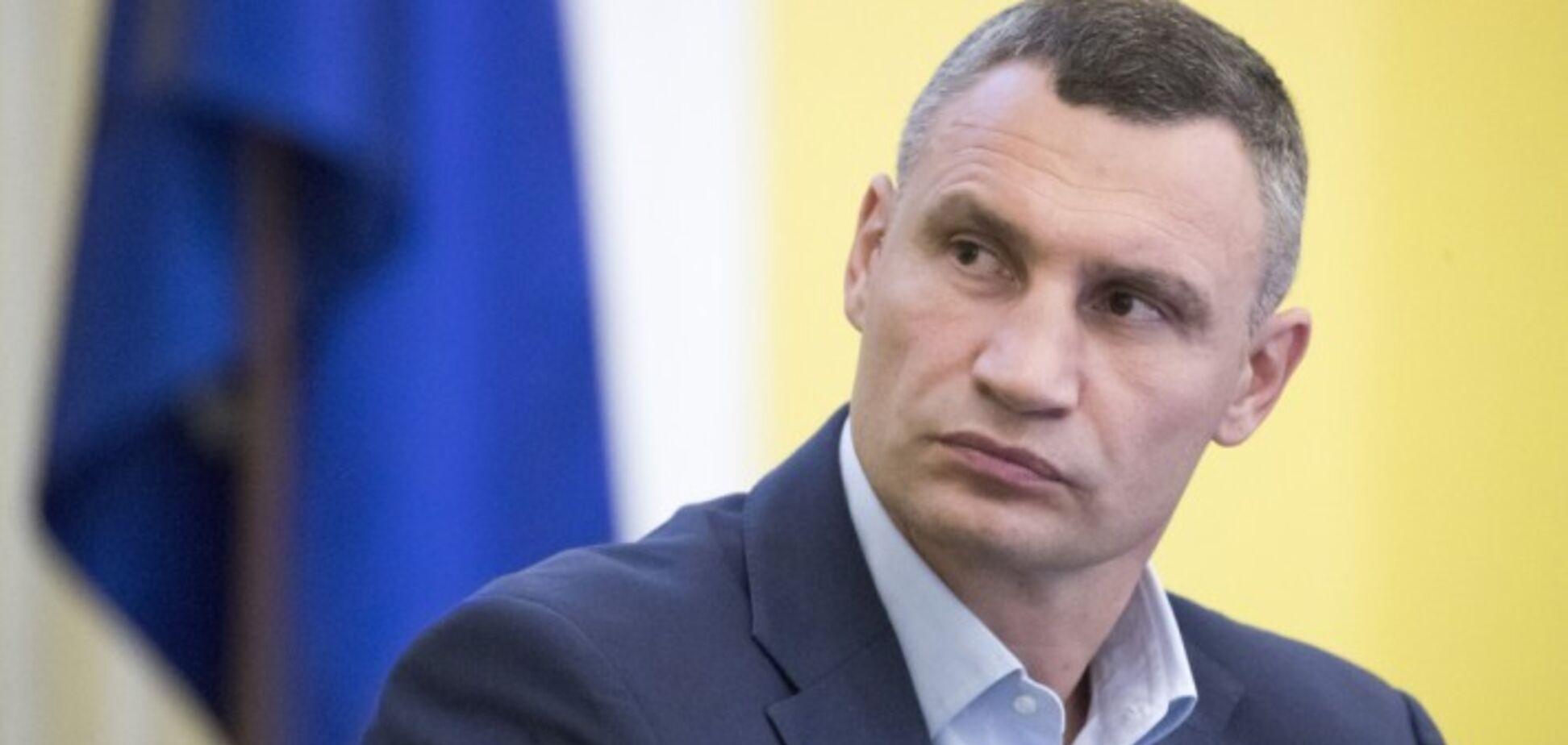 Кличко призвал распустить Киевраду: в 'Слуге народа' ответили