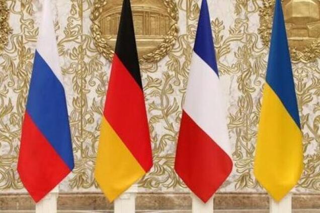 Флаги Украины, РФ, Германии и Франции