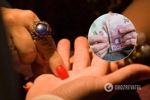 Дві шахрайки виманили у пенсіонерки всі її заощадження