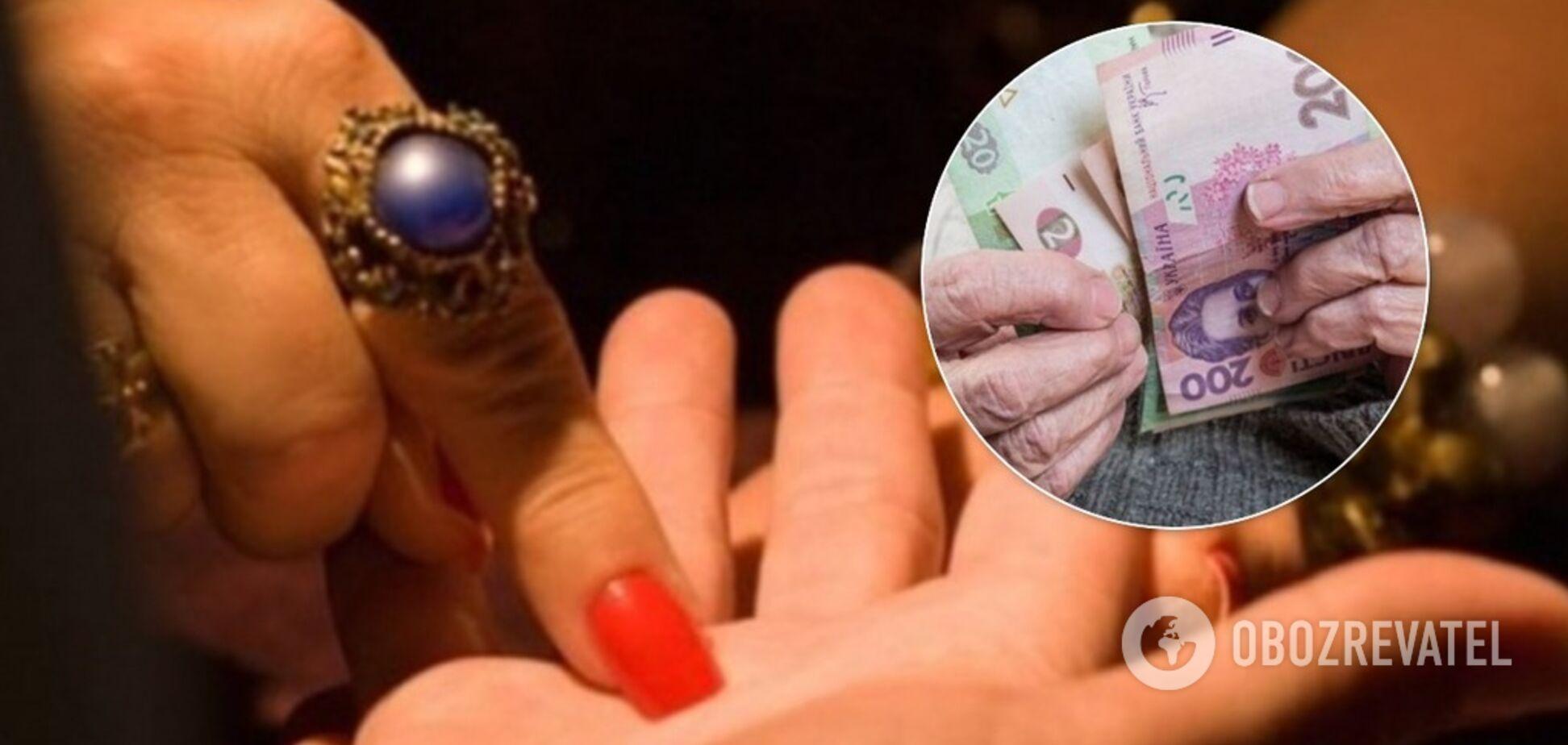 Обещали вылечить: в Днепре нахальные мошенницы выманили у женщины более $4 тысяч