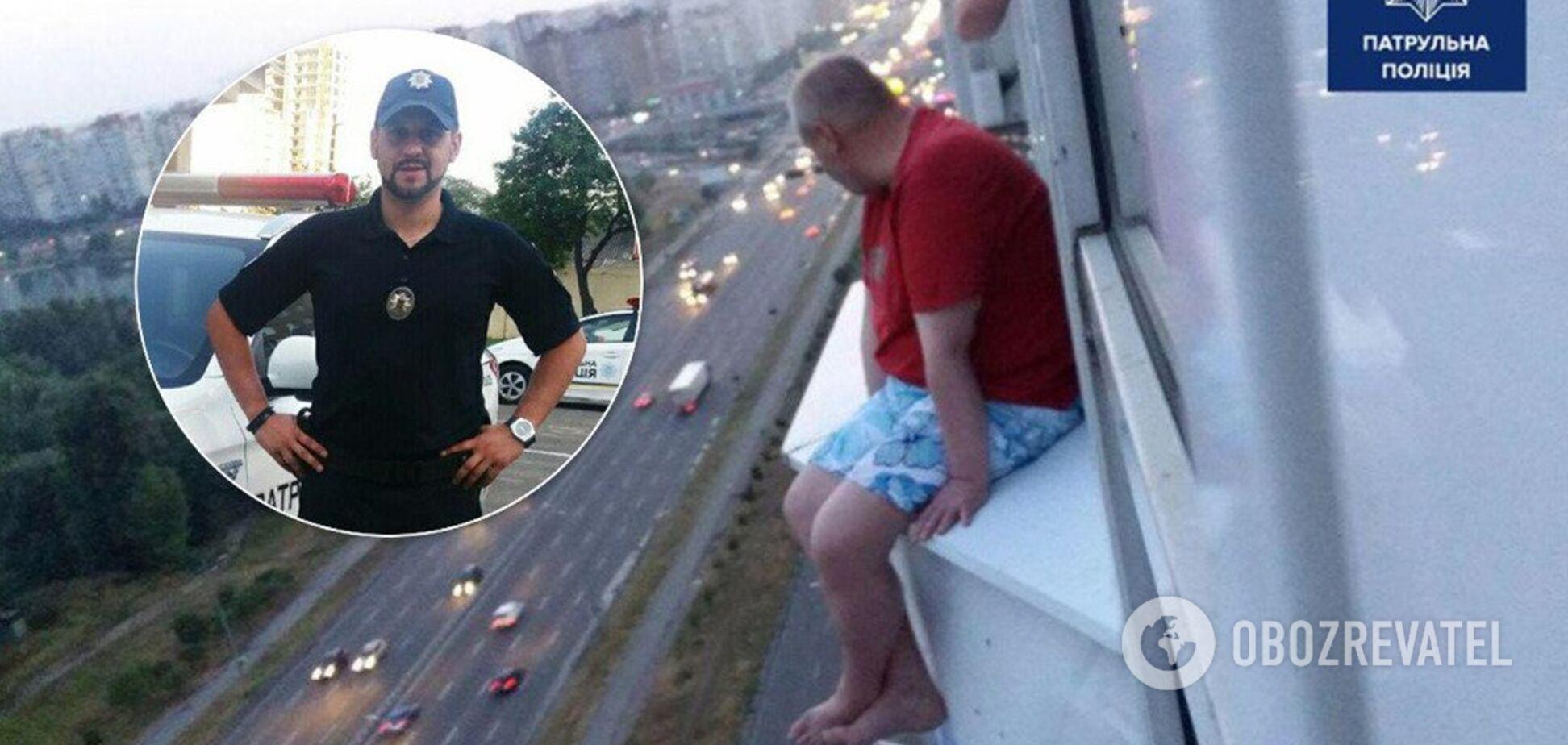 У Києві чоловік на17-му поверсі'поставив на вуха' поліцію