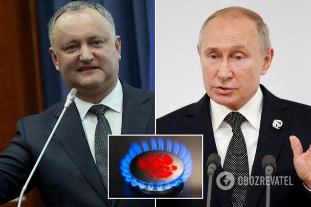 Молдова получила скидку на российский газ