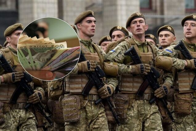 Як перерахують зарплати через військовий збір
