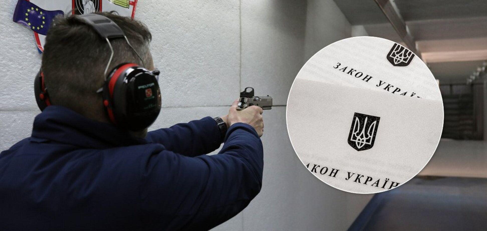 Українцям почнуть продавати пістолети: законопроект 'Слуги народу'