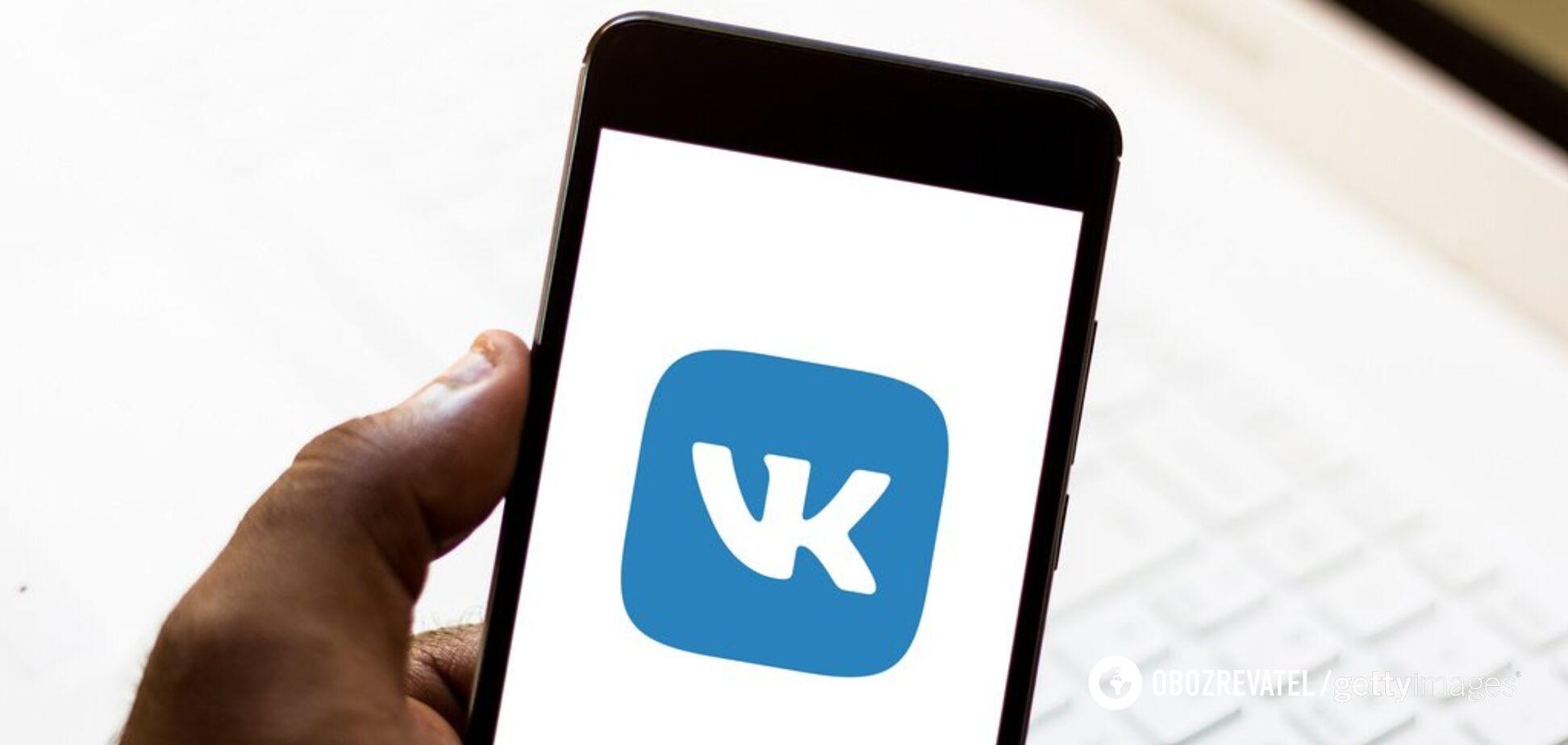 ВКонтакте обхитрил блокировку в Украине: как работает схема россиян