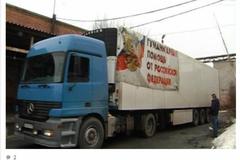 В 'ДНР' запаниковали: Россия прекратила поставки