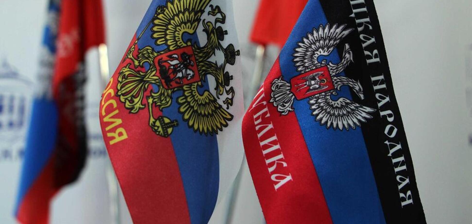 Россия требует снять блокаду с 'Л/ДНР'