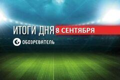 'Динамо' выиграло первый матч при Михайличенко, забив шесть голов: спортивные итоги 8 сентября
