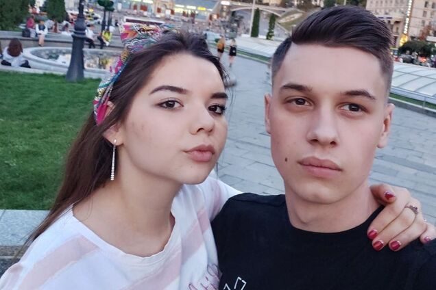 Facebook Андрея Эйдера