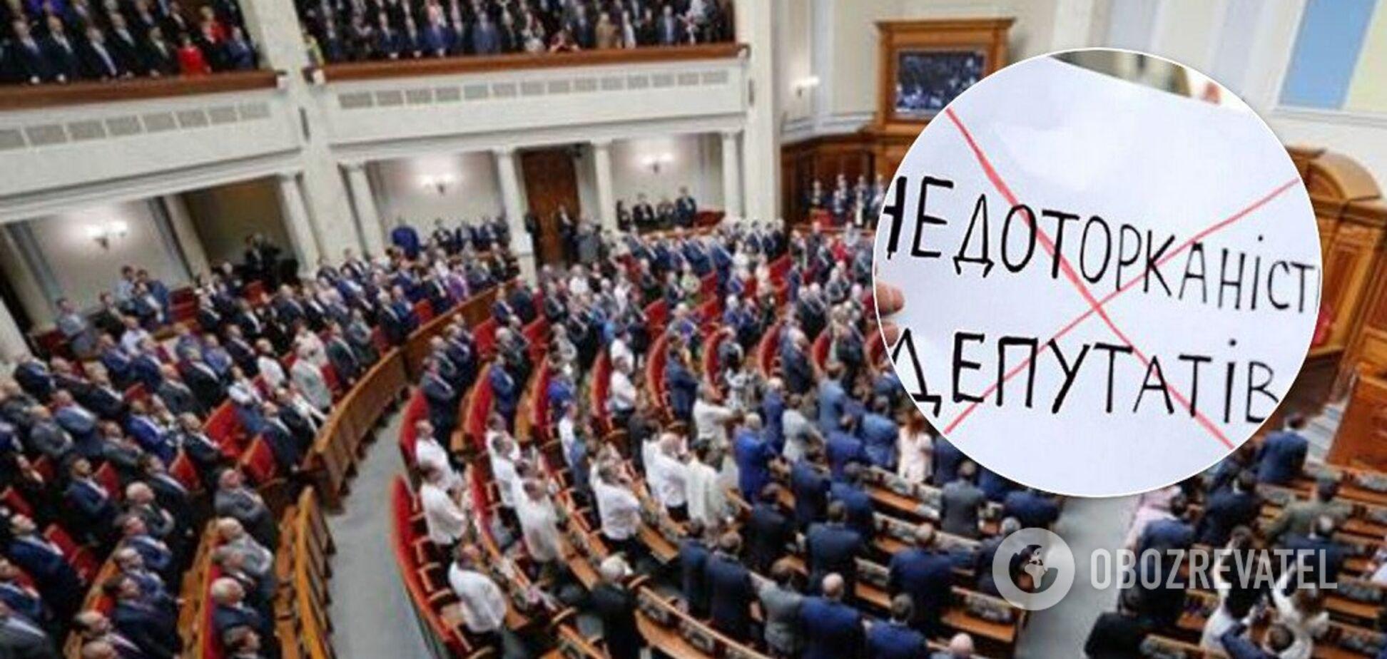 З 1 січня 2020 року в Україні припиняє діяти недоторканність нардепів