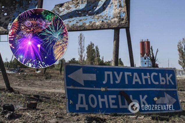 В Донецке и Луганске устроили праздничную перекличку