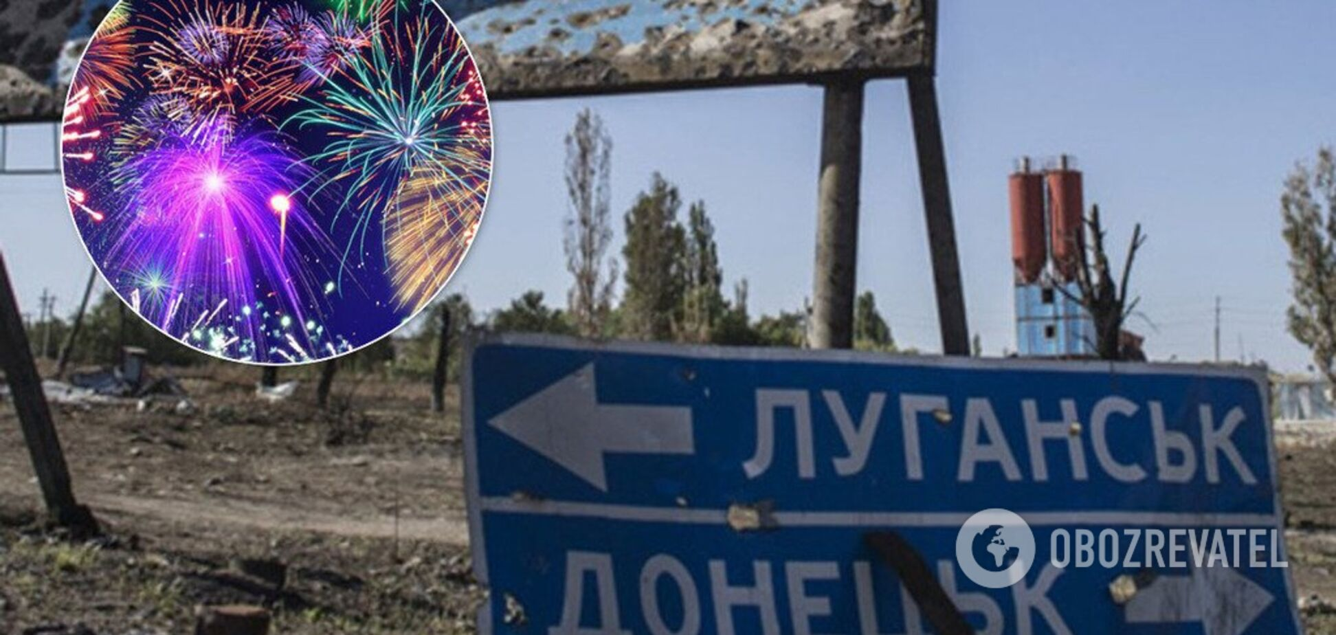 'Донбасс – это Украина': в Донецке и Луганске 'послали' оккупантов в Новый год
