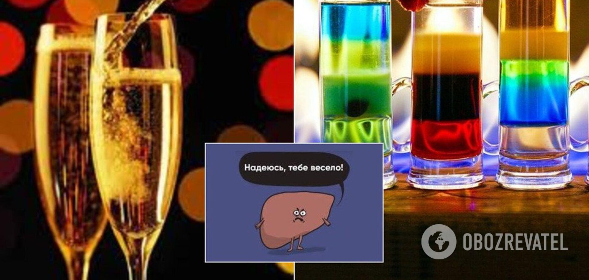 'Умовно безпечні' дози алкоголю: як не нашкодити печінці