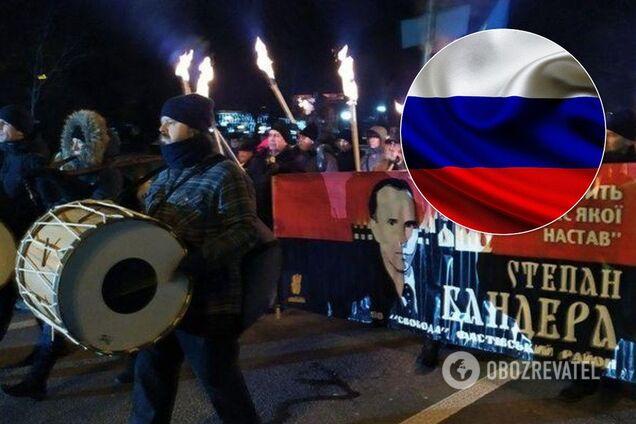 Факельное шествие в Киеве-2020