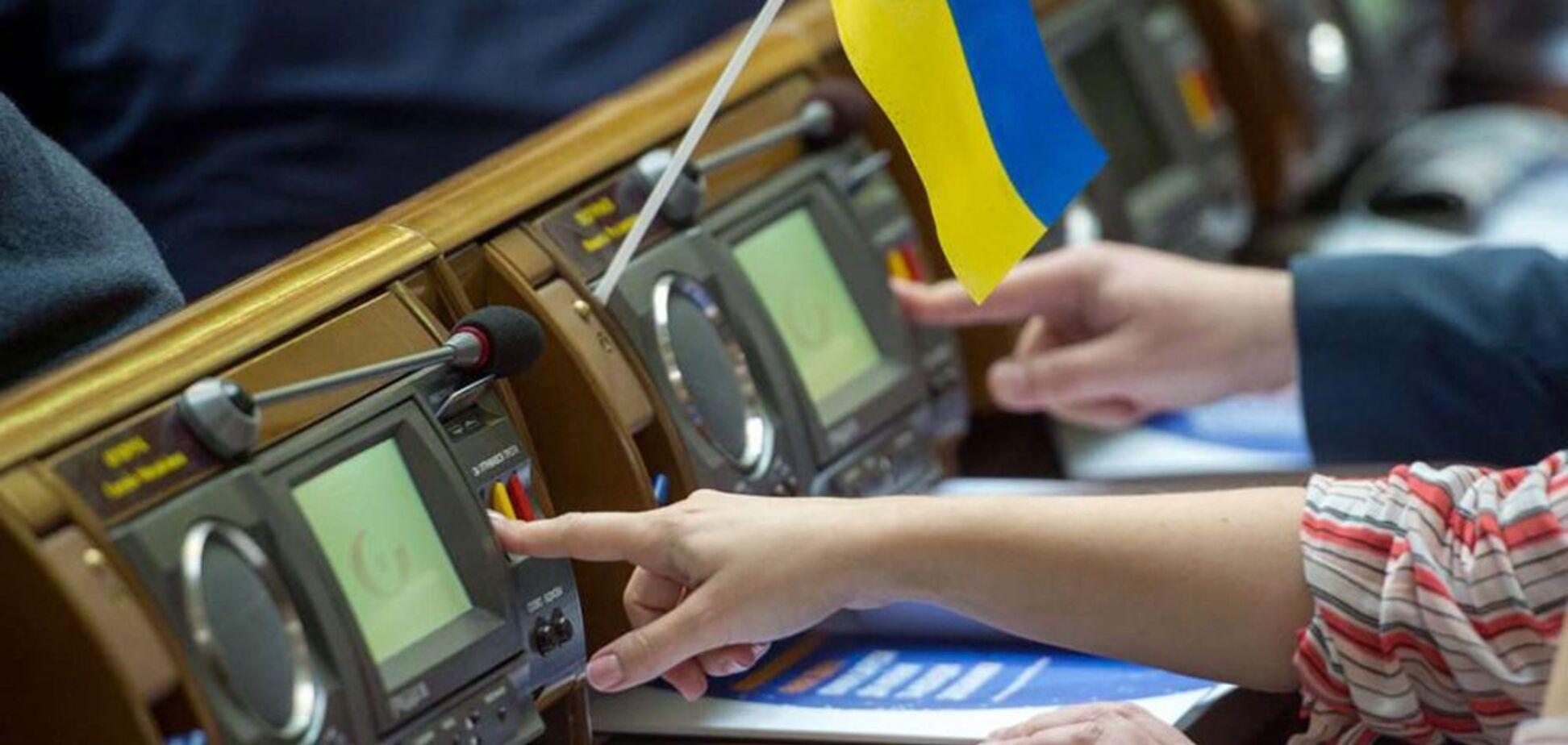 В Украине вступила в силу отмена неприкосновенности нардепов