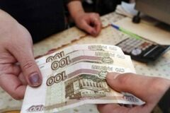 В 'ДНР' хотят повысить зарплаты: кто и сколько получит