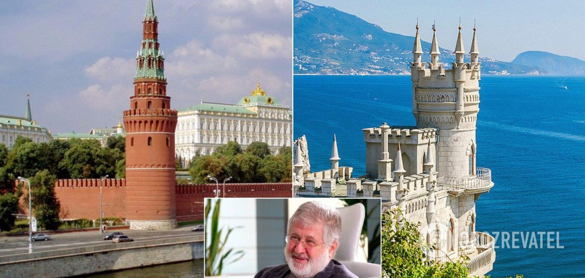 Покарали за Крим: Росія програла Україні суд на $82 млн