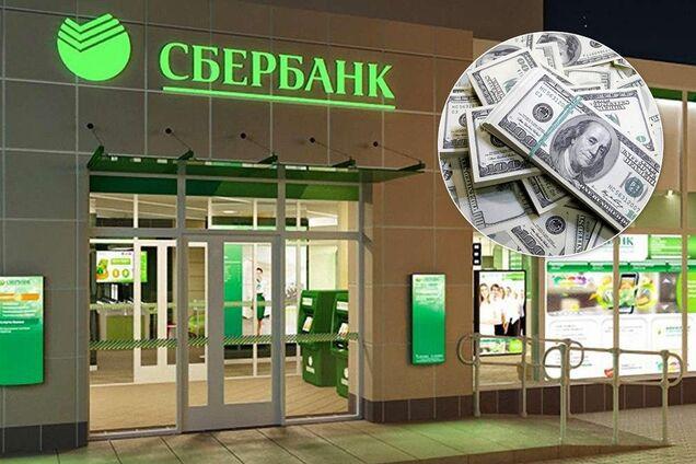 НБУ запідозрили в допомозі Сбербанку