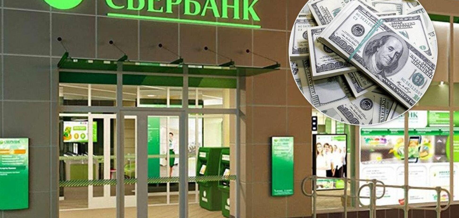 'Допомогли' на десятки мільйонів: НБУ викрили в підіграванні Сбербанку
