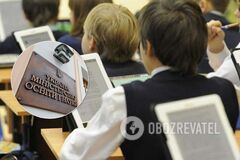'Путаете грешное с праведным': в МОН отреагировали на скандал с 'потерянными' электронными учебниками