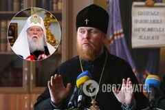 Филарет открестился от Поместного собора: в ПЦУ дали жесткий ответ