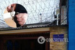 'Насилуют, поджигают, топят!' Появились страшные подробности издевательств над заключенными в колонии Харькова