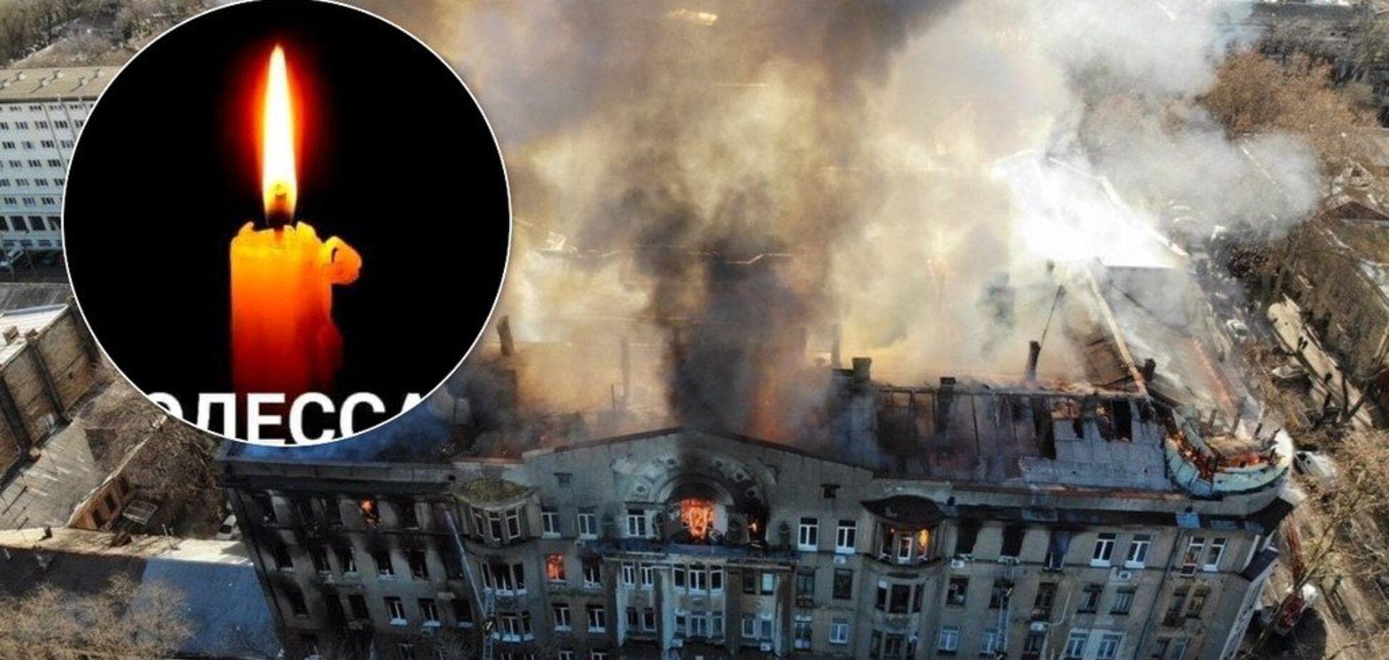 'Не было папы, а теперь ушла и мама': как живут близкие погибших при пожаре в Одесском колледже и почему бьют тревогу