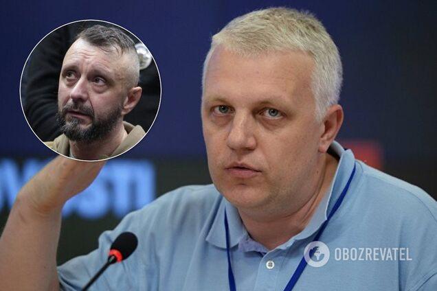 Суд принял новое решение по подозреваемому в убийстве Шеремета Антоненко