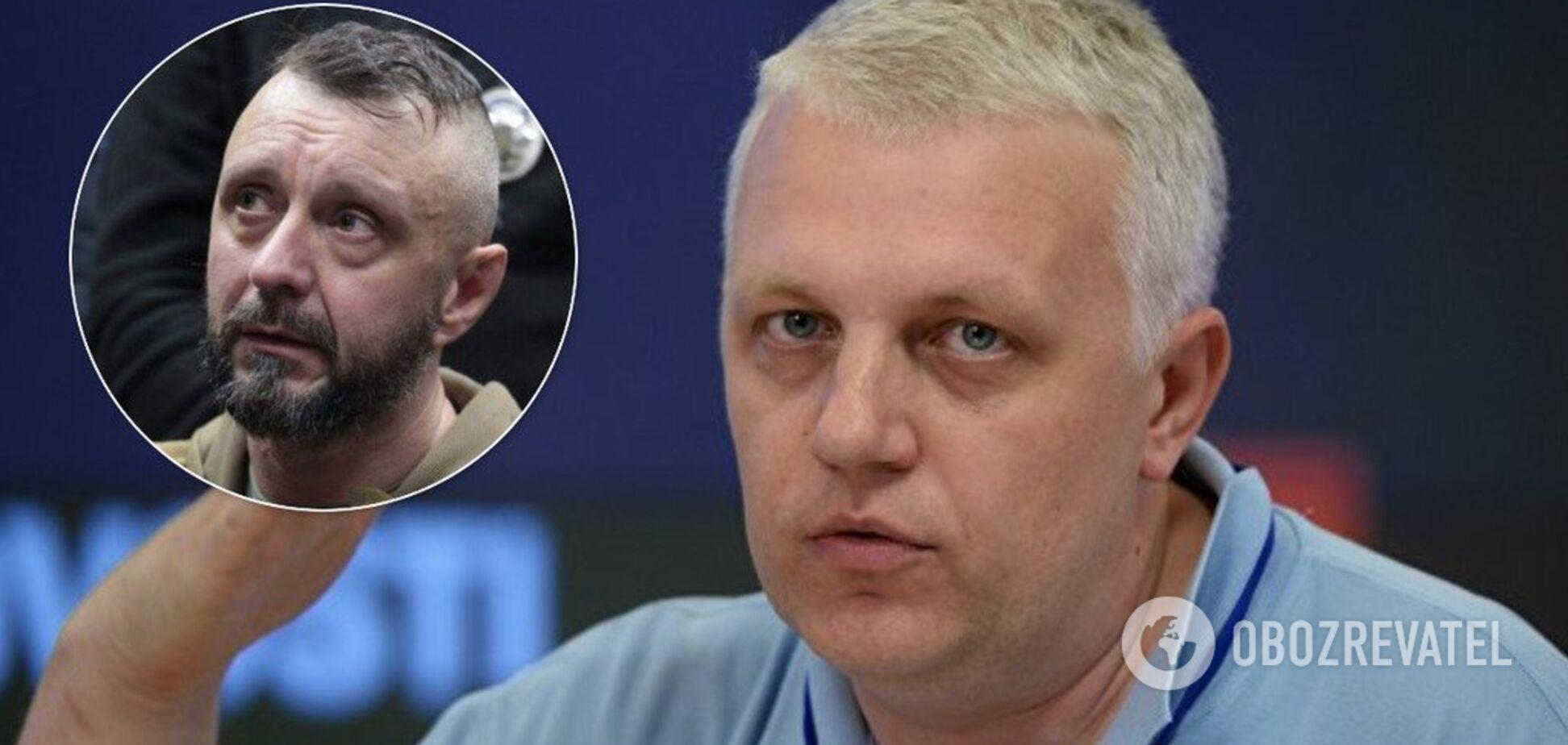 Суд принял новое решение поподозреваемому в убийстве Шеремета Антоненко