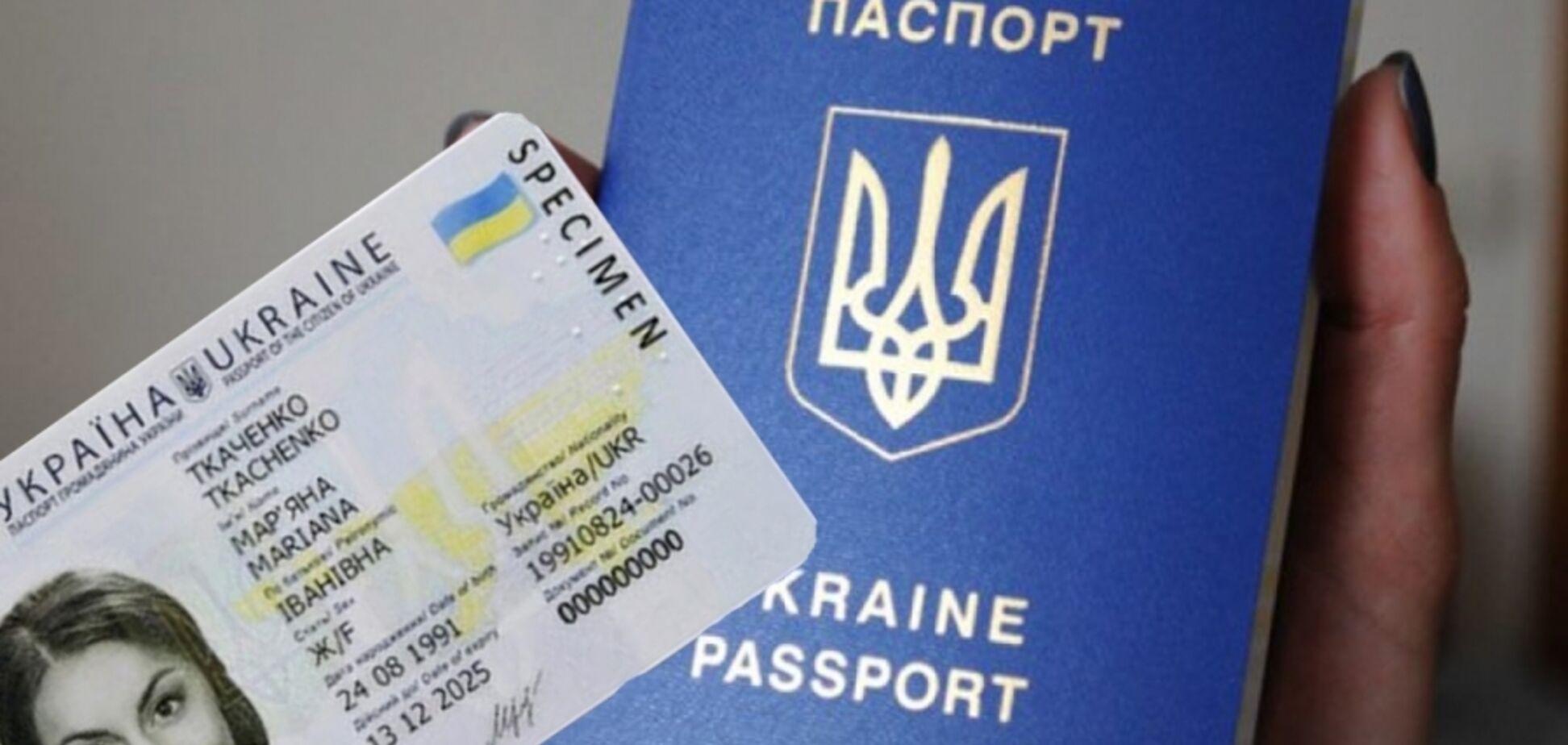 Получить паспорт в Днепре: от цен до сроков и условий