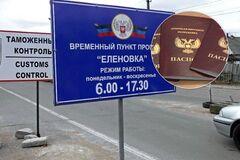 В 'ДНР' объявили охоту на украинские паспорта: как террористы забирают квартиры и арестовывают