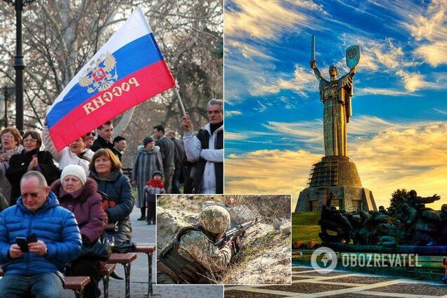 """На Киевщине заметили новый след """"русского мира"""""""