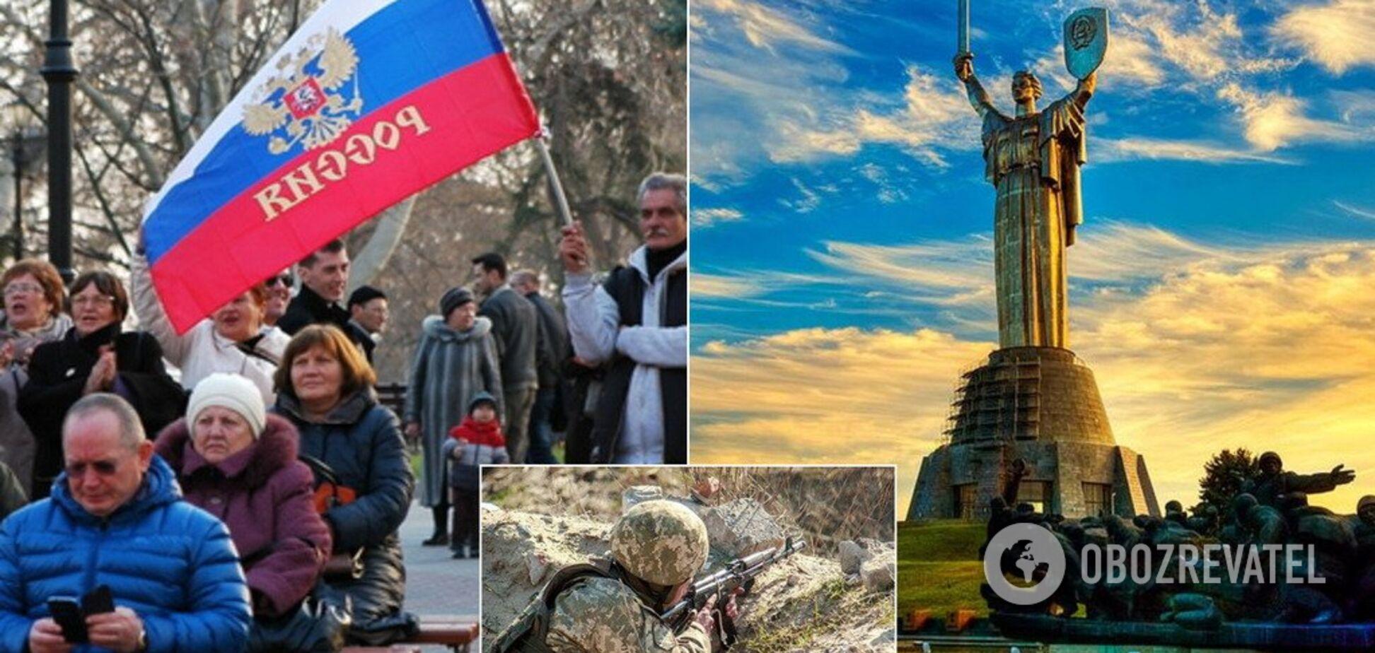 На Киевщине заметили новый след 'русского мира'