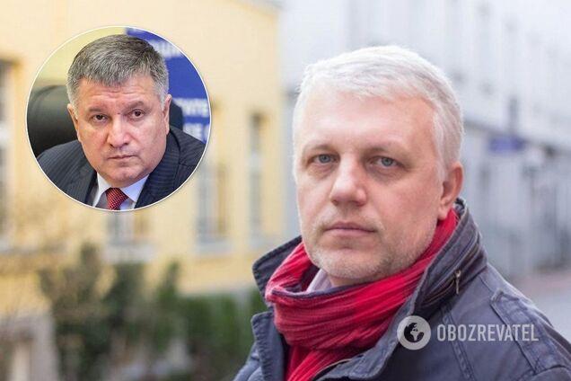 Министр внутренних дел Украины Арсен Аваков и погибший журналист Павел Шеремет