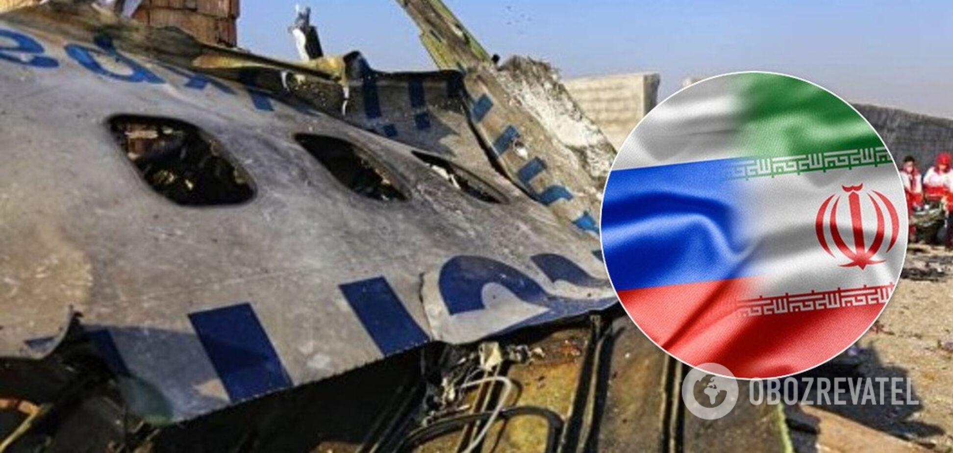 'Спровоцировали США!' В России заступились за Иран касаемо сбития самолета МАУ