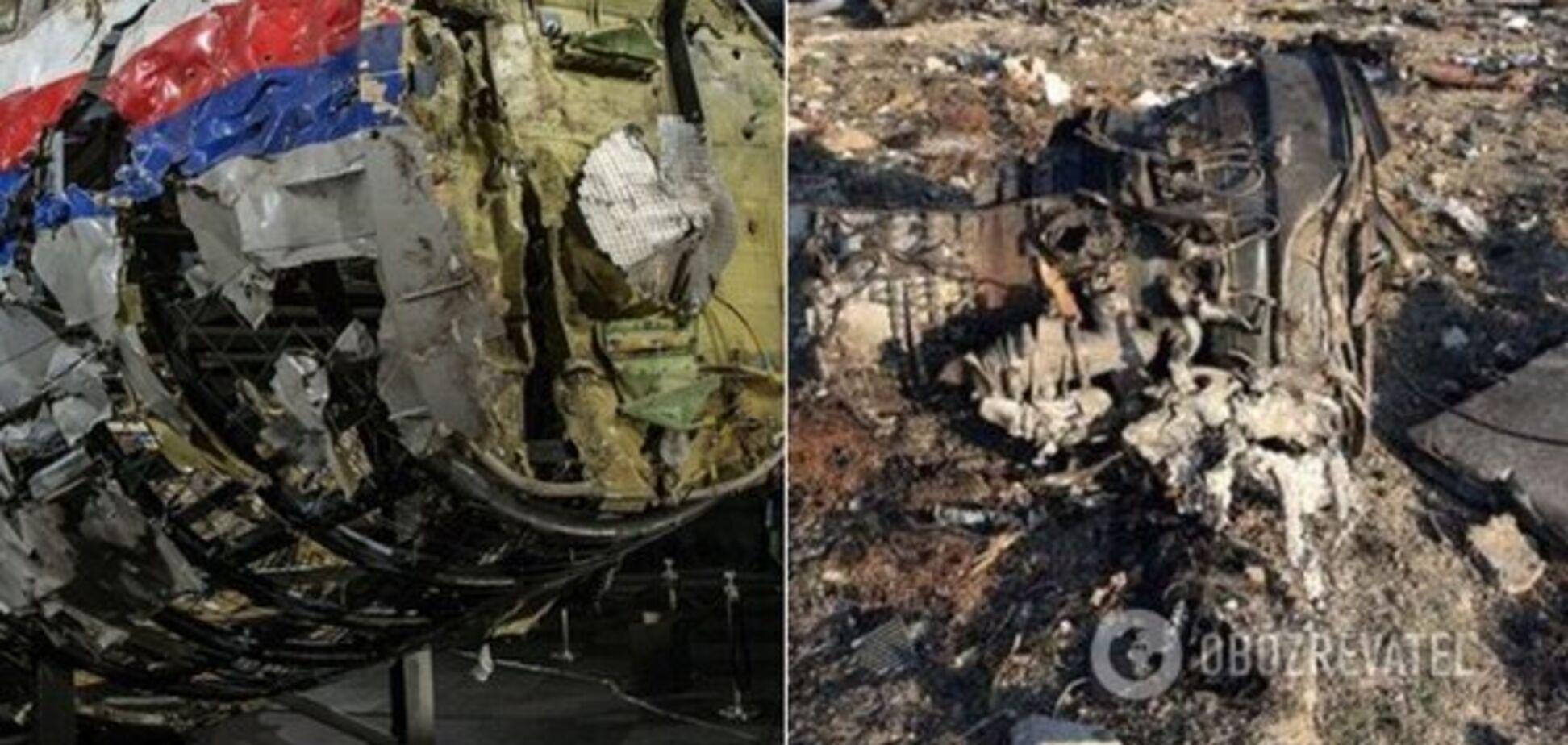 Катастрофа літака МАУ і МН17