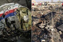 Крушение самолета МАУ и МН17