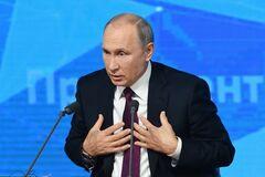 Путин рассказал о наемниках 'Вагнера' в Ливии