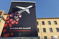 В Тегеране мощно выразили поддержку жертвам катастрофы Boeing