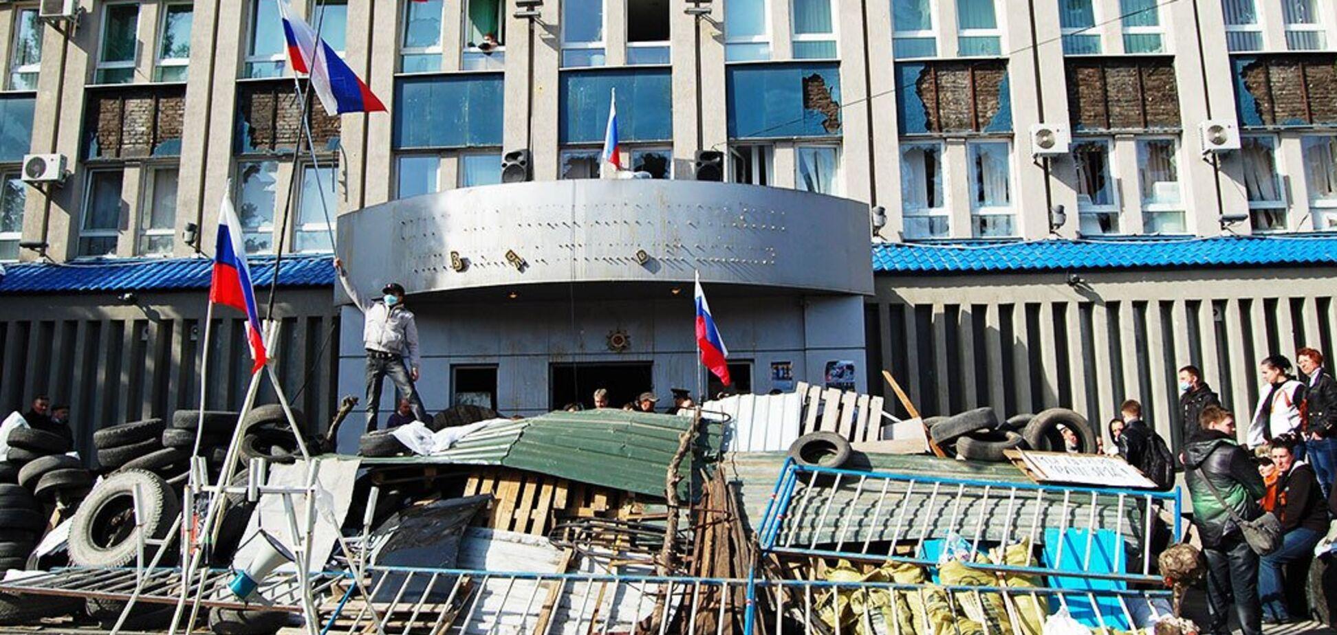 События в Донецке, о которых нельзя говорить